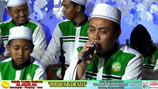 Lantunan QS. Al-Fath 1-3,At-Tawbah 128-129,Al-Azhab 56 | Robahuin Namunaya Cinta Sholawat AL-IKHLAS
