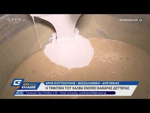 Η τιμητική του χαλβά ενόψει Καθαράς Δευτέρας - Ώρα Ελλάδος 5:30 | OPEN TV