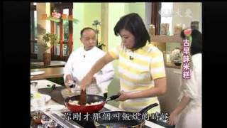 (現代心素派) 大廚上菜--古早味米糕、海苔米糕卷 (洪銀龍)