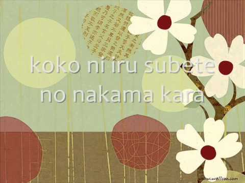 Kiroro - Best Friend (male version with lyrics)