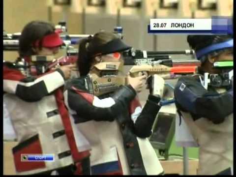 Обзор 1-го дня ОИ-2012. Пулевая стрельба