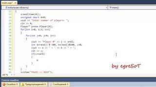 Обучение C++. Урок 29. Классы и ООП II