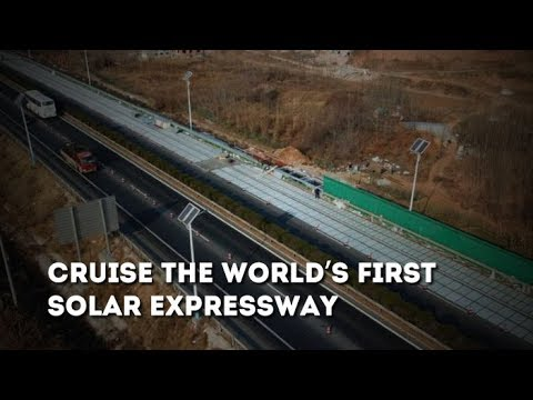 Live: Cruise the world's first solar expressway 体验全球首条光伏高速公路