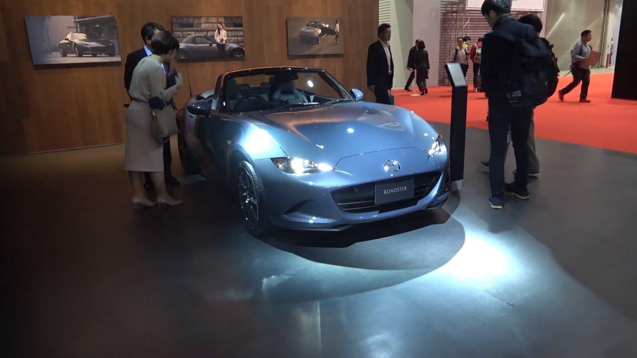 MAZDA cars 2020 - Show Room JAPAN - YouTube