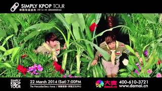 Simply K-Pop Tour 2014 in Shanghai 预告