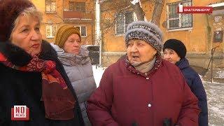 Жители микрорайона оказались без государственной поликлиники