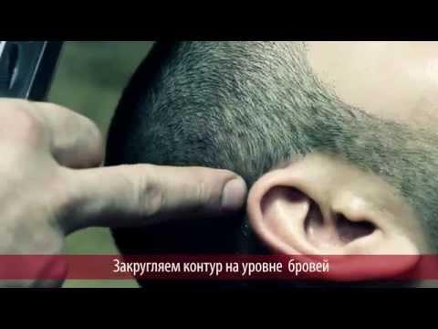 Central Barbershop-Мужская стрижка машинкой ЦЕЗАРЬ