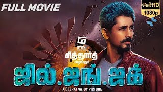 Jil Jung Juk Latest Tamil Action Comedy Full Movie HD - Siddharth, Sananth, Avinash   Deeraj Vaidy