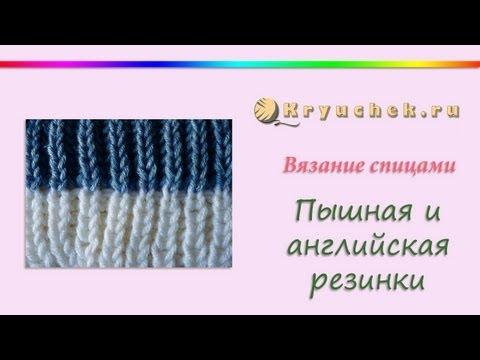 Yurcovsky Olya, Вязание крючком для начинающих - видео