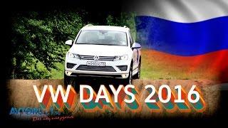 VW DAYS 2016 /Volkswagen Days(, 2016-07-07T16:06:26.000Z)