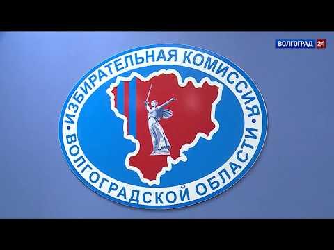 Избирательное право россии