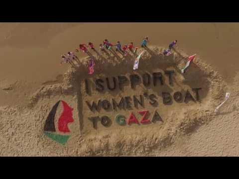 my care   gaza beach