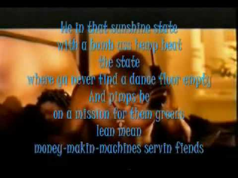"""California Love"" Tupac - KARAOKE"