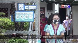 The Karen News | Burmese Migrant Education in Uncertainty for Opening Schools