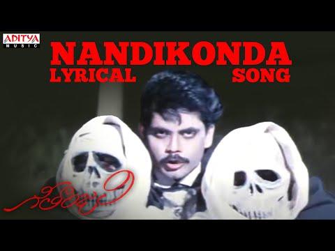 Geethanjali Full Songs With Lyrics - Nandikonda Song - Nagarjuna, Girija, Ilayaraja