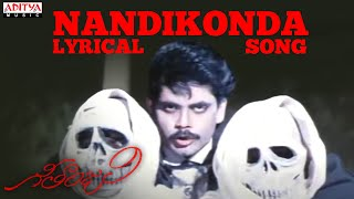 Geethanjali Full Songs With Lyrics - Nandikonda Song - Nagarjuna, Girija, Ilayaraja