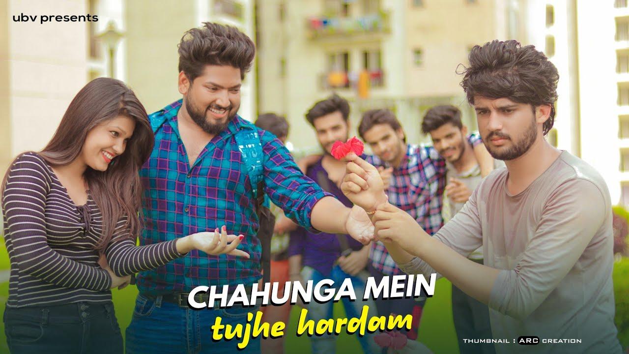 Chahunga Mein Tujhe Hardam | Sad Love Story | Cute Love Story | By Unknown Boy Varun