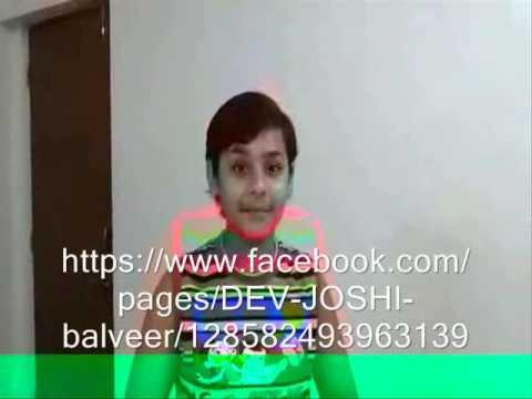 Dev joshi ka number com hot trend tube
