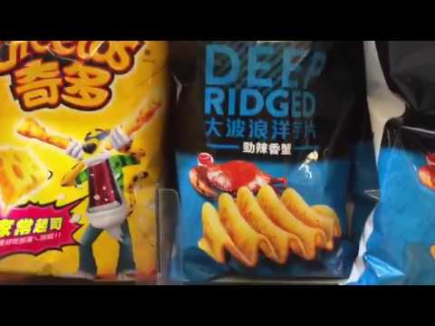A walk through of a supermarket in Taiwan and the weird differences like crab flavored chips