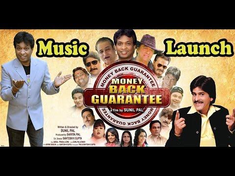Money Back Guarantee (2016) - Official Music Launch - Raj Pal Yadav - Sunil Pall