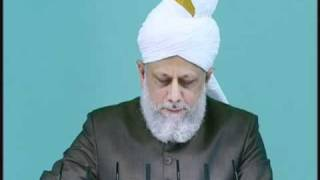 Friday Sermon : 20th August 2010 - Part 5 (Urdu)