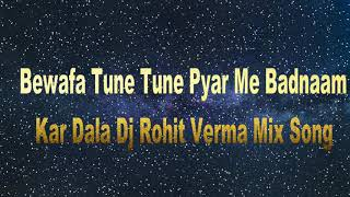 Bewafa Tune Tune Pyar Me Badnaam Kar Dala Dj Sad Song