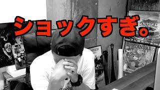 JESSE・KenKen逮捕。Dragon AshとThe BONEZ、RIZEの活動の行方は? ケンケン 検索動画 21
