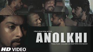 ANOLKHI | NEW MARATHI SHORT FILM | MAYUR GEDAM | SURAJ KHAKSE,VAIBHAV BOKADE,LUCKY SHAPAMOHAN