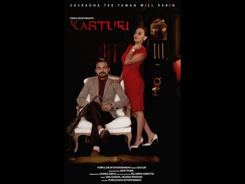 KASTURI    Psychological Thriller   Australian-Nepalese Short Film with english subtitles