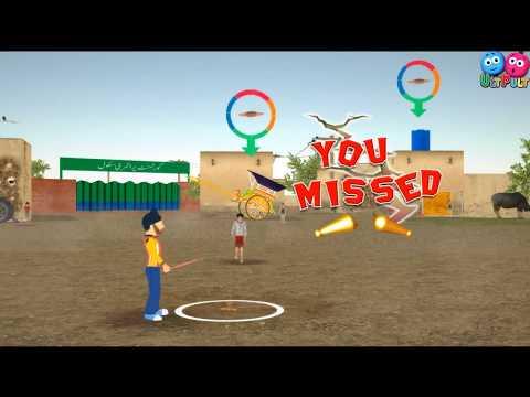 gilli danda game free download