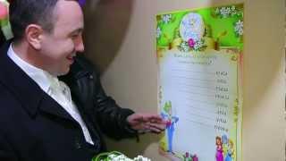 Свадебный выкуп невесты сценарий - конкурс со стихом.mp4