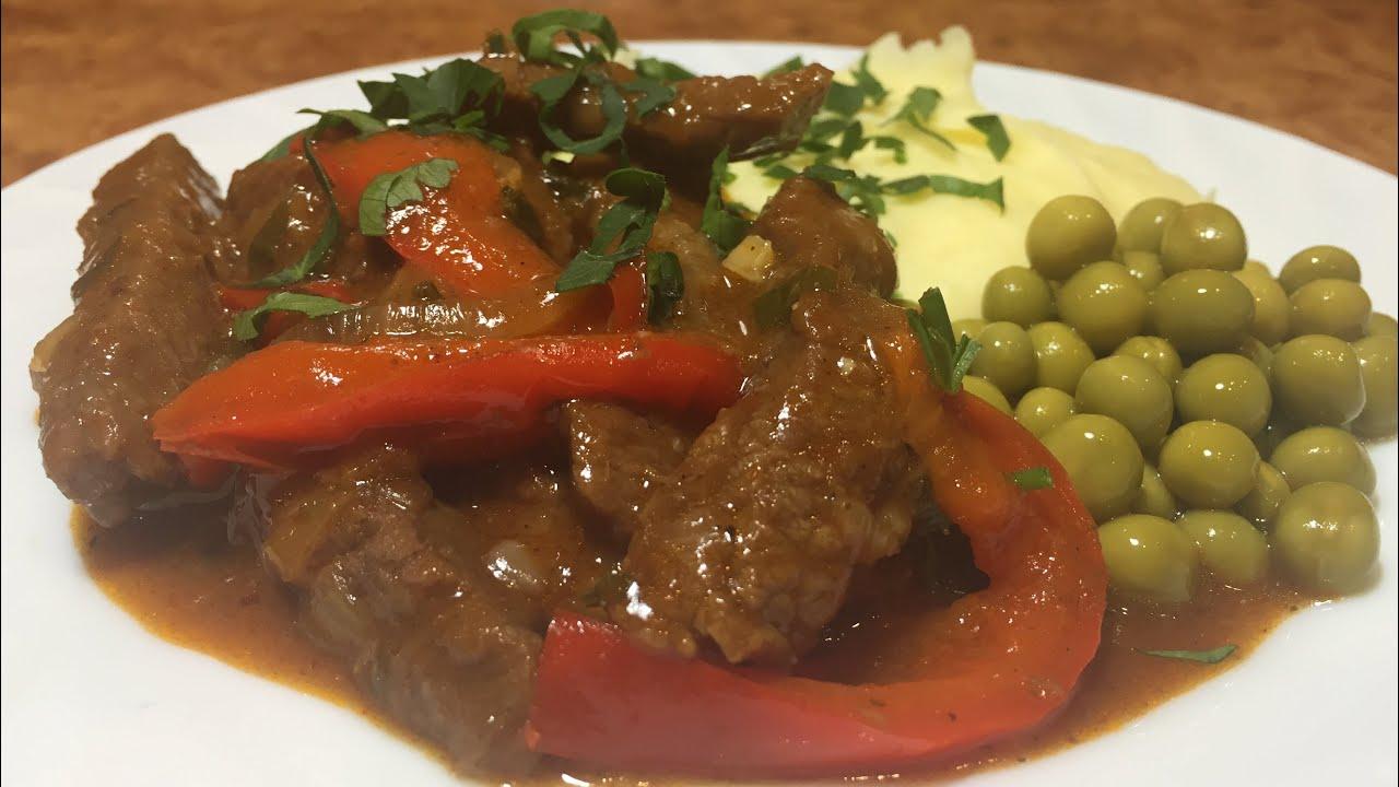 Гуляш из говядины без томата!Ну очень вкусно!