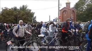 Tour de Cranz - 2016,  часть 1-я (старт из Калининграда)