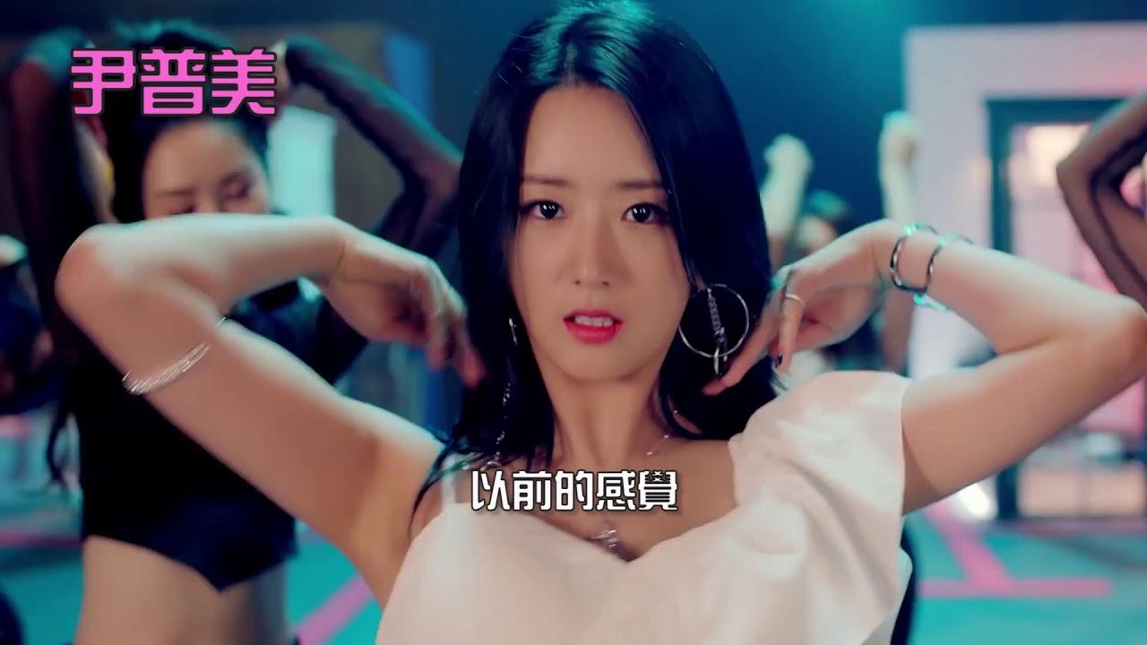 Apink I'm so sick MV 中字認人版 - YouTube