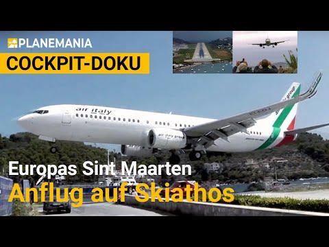 (Flugzeug-Doku) Skiathos: Wie
