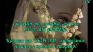 Jeanette - Tellin You Goodbye