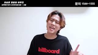 이승윤 정홍일 이무진싱어게인 TOP3 전국투어 콘서트 …