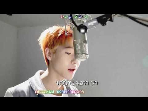 [Karaoke Thaisub] Trigger the fever - NCT DREAM (MV)