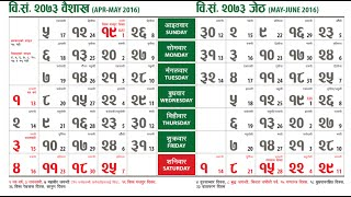 Nepali Calendar 2073