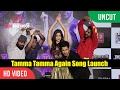 UNCUT Tamma Tamma Again Song Launch Varun Alia Bappi L Anuradha P Tanishk Badshah mp3