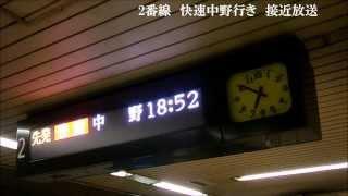 【東葉高速鉄道】東葉高速線東海神駅、放送装置更新【接近メロディー導入!】