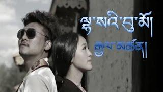 Gyaltsen 2014 - Lhase Bumo