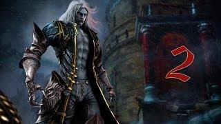 Прохождение Castlevania Lords of Shadow 2 Revelations - часть 2:Отцовские пожитки
