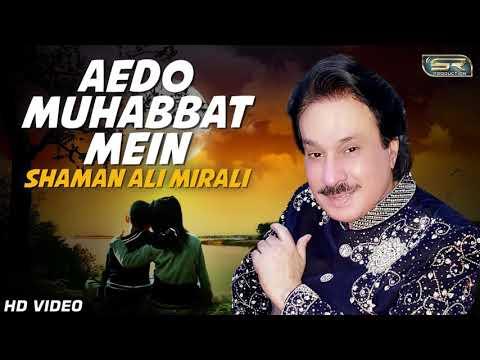 Aedo Muhabbat Mein - Shaman Ali Mirali - New Sindhi Songs 2018