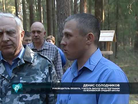 Губернатор Алексей Островский с рабочим визитом посетил Велижский район.