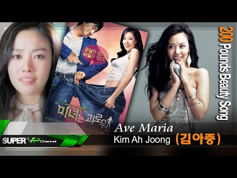 200 Pounds Beauty OST   Kim Ah Joong - Ave Maria