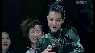 Download Video [576P] 叱咤樂壇至尊歌曲大獎:盧巧音 - 好心分手@2002年度叱咤樂壇流行榜頒獎典禮 MP3 3GP MP4