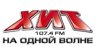 """Влад Соколовский в утреннем шоу """"Части тела"""" на """"ХИТ FM"""" от 10.09.15"""