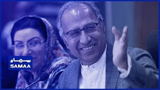 Adviser to PM Imran Khan on Finance Abdul Hafeez Shaikh Press Conference | 25 May 2019