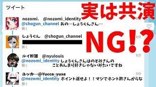 第五人格/IdentityⅤ】nozomi「即死してごめんなさい…」???「・・・」